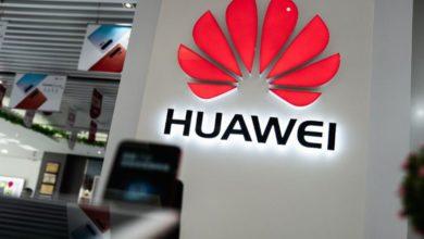 Photo of Huawei desarrolla un buscador propio para sustituir a Google Search