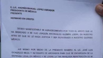 Photo of Madre del Chapo pide a AMLO repatriar a su hijo