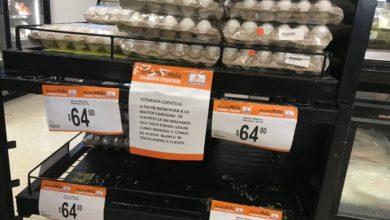 Photo of Cadenas comerciales limitan venta de huevo en Xalapa