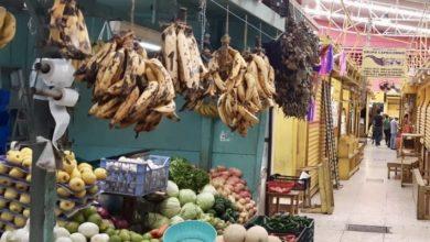 Photo of Bajan precios en mercados por coronavirus