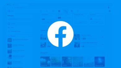 Photo of Así luce el nuevo diseño que está probando Facebook para Android