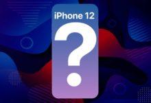 Photo of ¿Filtrado? Diseño del iPhone 12 con una esperada novedad