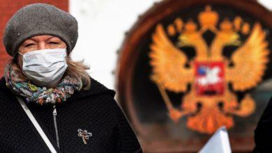Photo of Vacuna rusa contra COVID-19 pasa primera fase de pruebas