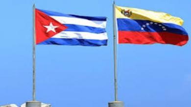 Photo of Cuba alerta a Venezuela sobre operativo de EU en su contra