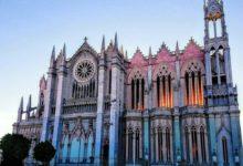 Photo of Catedral neoyorquina será utilizada como hospital por Covid-19