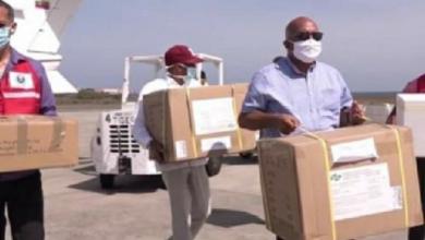 Photo of Agradece Granada donación sanitaria de Venezuela