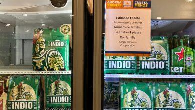 Photo of Limitan venta de cerveza en supermercados de Coatepec