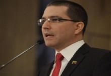 Photo of Venezuela agradece apoyo de partidos comunistas frente a EUA