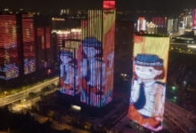 Photo of Wuhan celebra fin del confinamiento con espectaculares luces