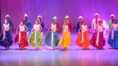 Photo of Campeche se suma al Día Internacional de la Danza