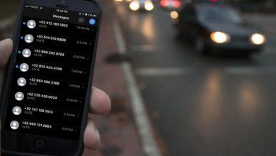 Photo of ¿Por qué apareció el extraño mensaje 'ÄLFÑ' en tu celular?