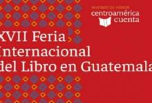 Photo of Nuevas fechas para Feria del Libro de Guatemala y Centroamérica