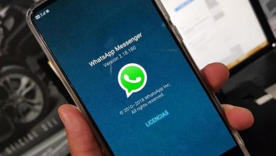 Photo of WhatsApp: ¿cómo poder ver a los contactos ocultos?