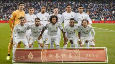 Photo of Los cuatro jugadores que el Real Madrid daría a cambio de Paul Pogba