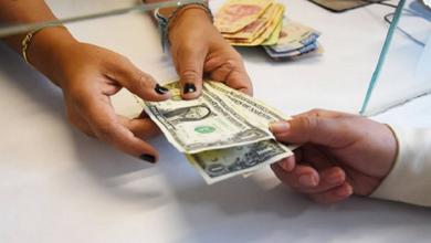 Photo of Crecen 45% remesas el fin de semana del 10 de mayo: BanCoppel