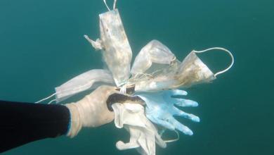 Photo of Mar Mediterráneo, lleno de cubrebocas y guantes