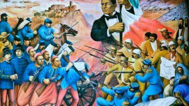 Photo of Documentos y arte en torno a la Batalla de Puebla