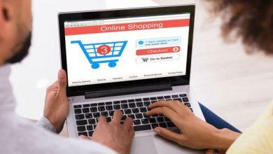 Photo of Recomiendan la venta por Internet este 10 de mayo: Canaco