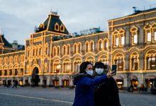 Photo of Reporta Rusia más de 8 mil nuevos casos de Covid-19 en un día