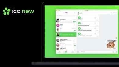 Photo of Cómo funciona la nueva versión de ICQ