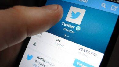 Photo of ¿Twitter Premium? La empresa ya trabaja en ello