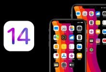 Photo of iOS 14: las novedades que llegarán a iPhone
