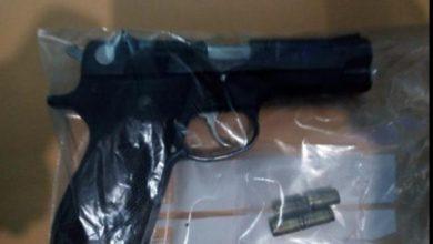 Photo of Detiene SSP a dos sujetos por la portación ilegal de armas
