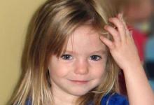 Photo of El caso Madeleine McCann ya tiene sospechoso