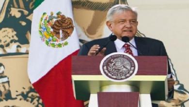 Photo of AMLO anuncia adelanto de dos bimestres más de pensión para adultos mayores