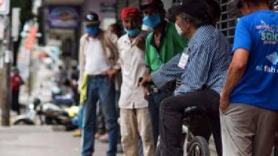 Photo of En mayo se perdieron 344 mil 526 empleos: IMSS