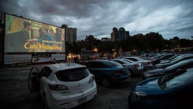 """Photo of Productores de espectáculos lanzan nuevo """"auto show"""" para reactivar industria"""