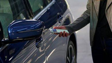 Photo of iPhone podrá abrir, cerrar y arrancar automóviles con el nuevo iOS 14
