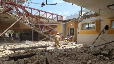 Photo of Se desploma techo de parroquia en Zapopan