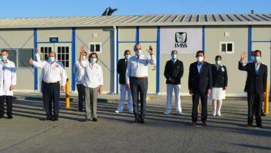 Photo of Inauguran hospital temporal del IMSS en Tijuana
