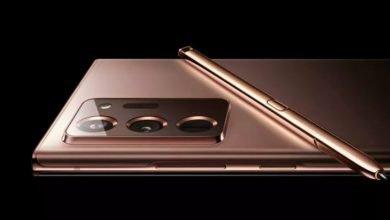 Photo of Ya se puede reservar el próximo Samsung Galaxy en Estados Unidos