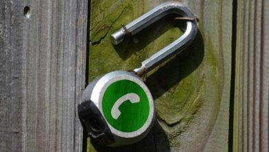 Photo of Qué hacer si te hackean el WhatsApp