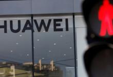 Photo of Reino Unido prohíbe equipamiento de Huawei en sus redes 5G