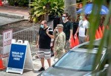 Photo of Miami se convierte en el nuevo epicentro de la pandemia