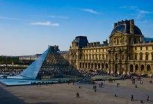 Photo of El Louvre de París reabre sus puertas sin público extranjero
