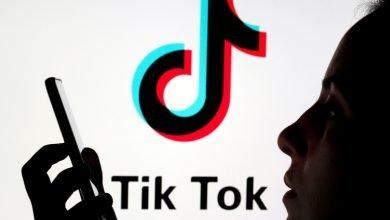 Photo of Anonymous pide a los usuarios que borren Tik Tok