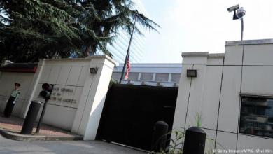 Photo of China ordena cierre de consulado estadounidense