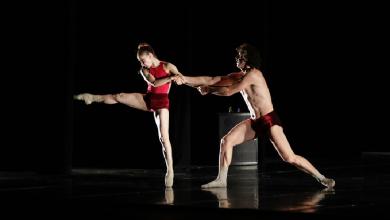 Photo of Festival de Danza Contemporánea de la CDMX se realizará en línea