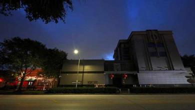 Photo of Estados Unidos ordena cerrar consulado chino en Houston