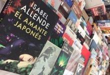 Photo of Primera Feria del Libro 'on line' El Gallo Viejo ofrece más de 500 títulos