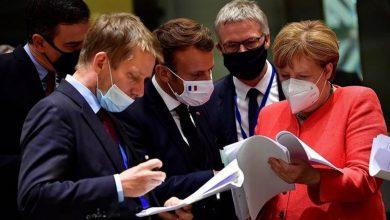 Photo of La Unión Europea creará multimillonario fondo de recuperación económica