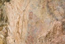 Photo of Sismo deja al descubierto pinturas rupestres en Oaxaca