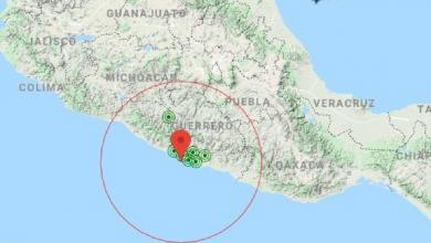 Photo of Sismo de 4.8 en Guerrero se percibe en algunas zonas de la CDMX