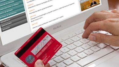 Photo of IMSS pide que se hagan pagos por vía remota usando SPEI