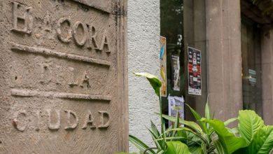 Photo of El Ágora de la Ciudad cumple 41 años