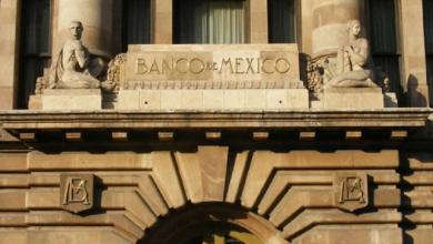 Photo of Aumento de reservas internacionales de México mitigaría crisis económica